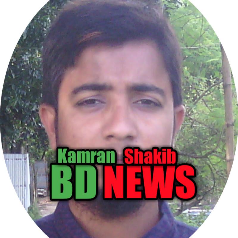Kamrul Islam