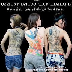 บ้านลุงเต่า Art Gallery Tattoo by TAO