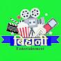 Bihani Entertainment