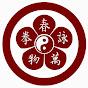 MM Wing Chun Kungfu
