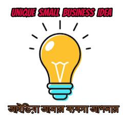 Unique Small Business Idea