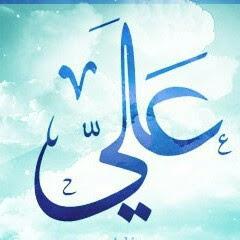 هل صليت على محمد وآل محمد اليوم