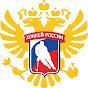 RussianHockey