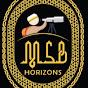 MSB Horizons