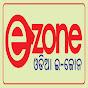 Odia E-Zone