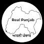 Real Punjab