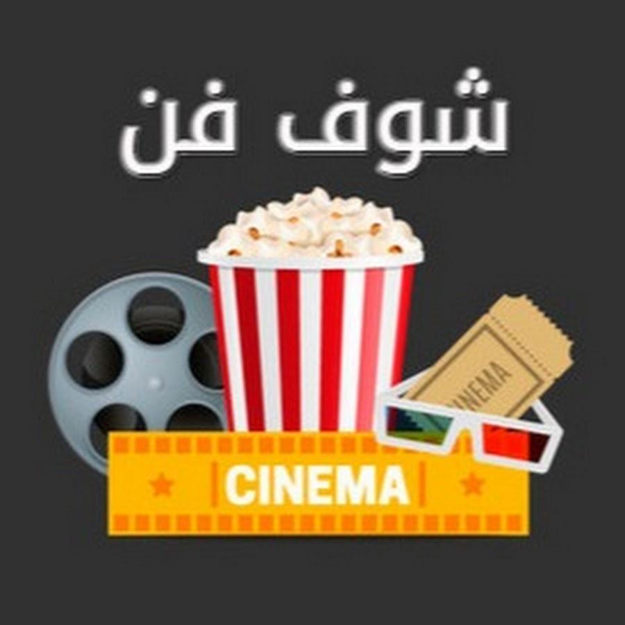 22a3f1282 أمير الظلام - YouTube