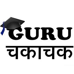 Guru Chakachak
