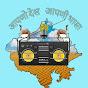 Marwari Radio