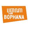 Bophana Center