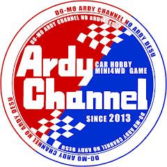 アルディチャンネル