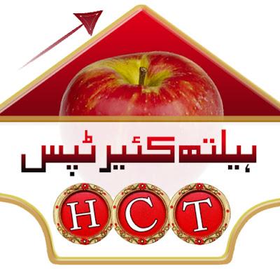 HealthCare Tips | المملكة العربية السعودية VLIP LV