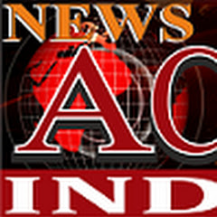 News ACP India