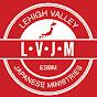 Lehigh Valley Japanese