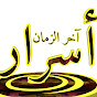 لا الاه الا الله محمد رسول الله