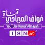 Nawaf Almayahi
