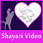 Shayari Video