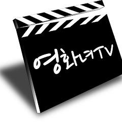 영화녀TV