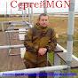 Сергей MGN