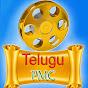 Telugu PMC