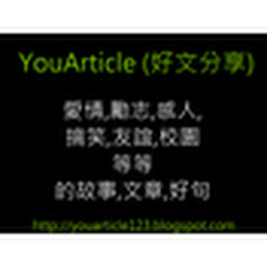 YouArticle