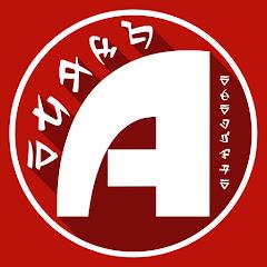 Anime Academia