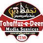 Tahaffuz-E-Deen India