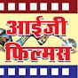 AAIJI FILMS