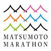 matsumoto marathon