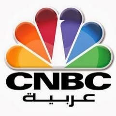 CNBC Arabia TV