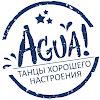 AGUA! Kiev