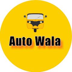 Auto Wala