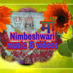 Maa Nimbeshwari music & video