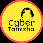 Cyber Tamizha - சைபர்