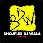 BHOJPURI DJ WALA