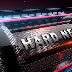 HardNewsDaily