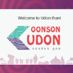 OonSon Udon