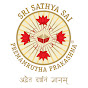 Sri Sathya Sai Vrinda