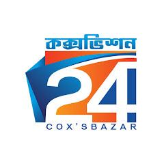 Cox Vision24