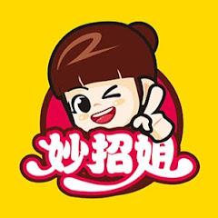 妙招姐官方频道