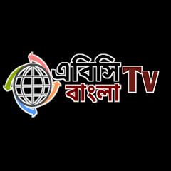 abcbangla tv