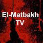 El-Matbakh TV