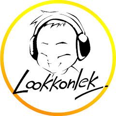 lookkonlek official
