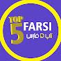 Top5 Farsi