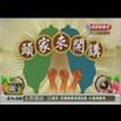 chingkun0503