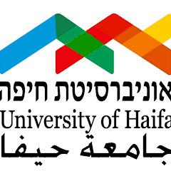 אוניברסיטת חיפה - University of Haifa