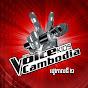 The Voice Kids Cambodia
