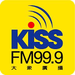 kissradio999