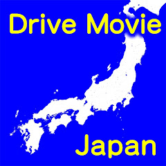 drivemovie