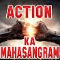 Action Ka Mahasangram